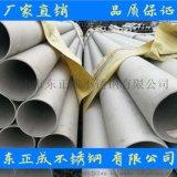 湖南不鏽鋼工業管報價,304不鏽鋼工業管