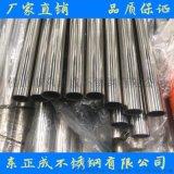 上海不锈钢光面管,304不锈钢装饰管