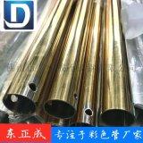 广西亚光不锈钢彩色管,304不锈钢彩色管厂家