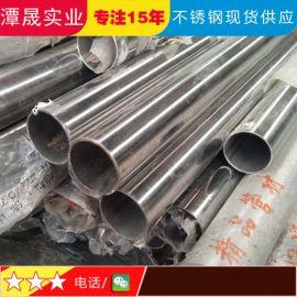 304 不锈钢圆管 镜面管装饰管工业管不锈钢焊管