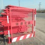 基坑临边护栏作用、四川临边护栏、成都基坑围栏厂