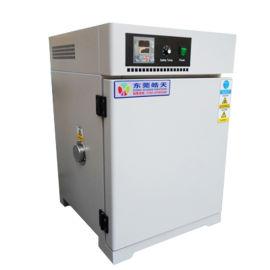 高温试验箱 电热鼓风干燥箱