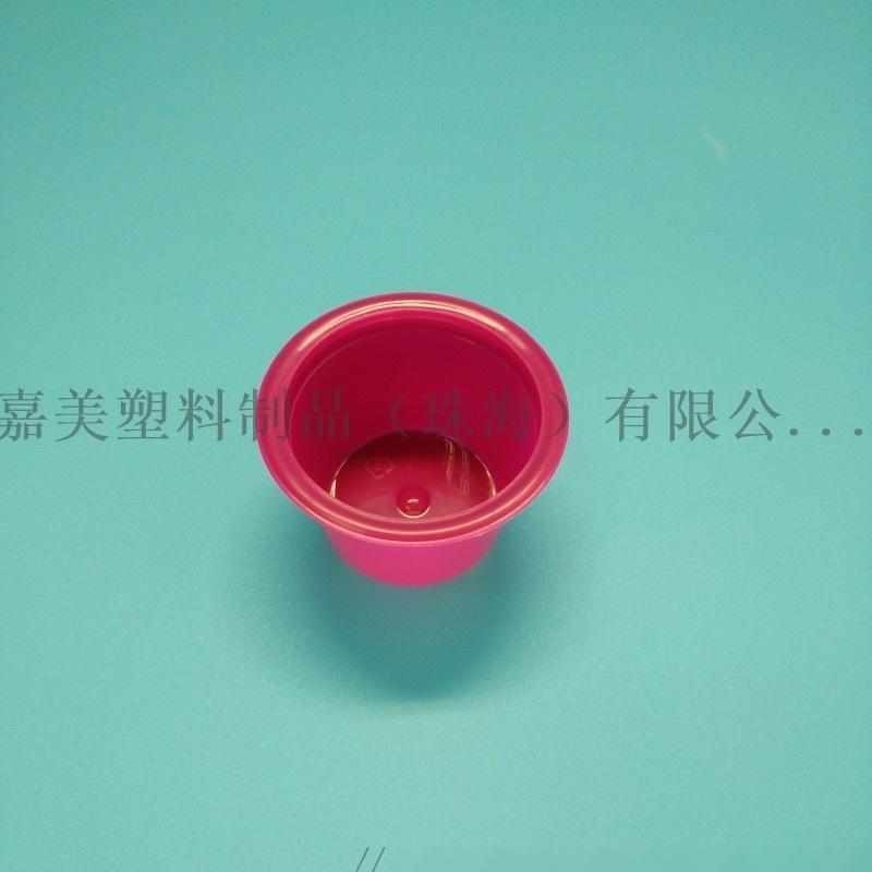 30ML塑料小杯果冻杯品尝杯酱料杯