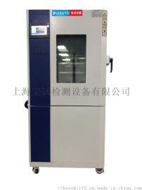 风冷恒温恒湿机,上海恒温恒湿箱,高低温恒温恒湿箱