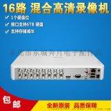 海康威视DS-7116HQH-K1 16路硬盘录像机