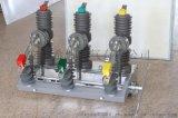 高壓真空斷路器ZW32-12/T630-20