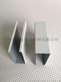金属装饰建材U型铝方通性型材铝方通