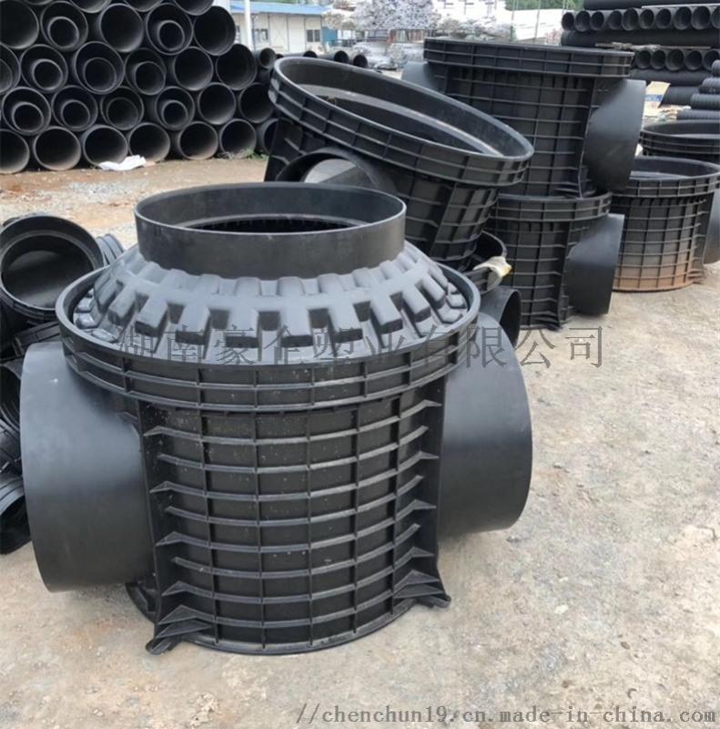 HDPE塑料检查井流槽井湖南塑料井