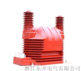 JDZ9-35高压35KV户内电压互感器