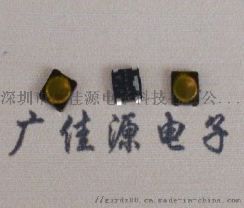 轻触开关3x3x1.5/2.0蓝牙耳机微型白色按键
