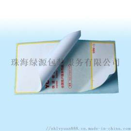 江门印刷工厂不干胶标签热敏纸电子面单