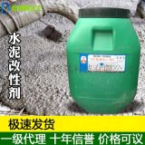 vae707乳液乙烯醋酸共聚防水防火塗料水泥改性