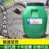 vae707乳液乙烯醋酸共聚防水防火涂料水泥改性