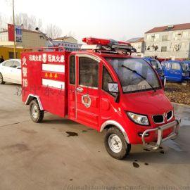 消防车 消防车生产厂家 消防车价格