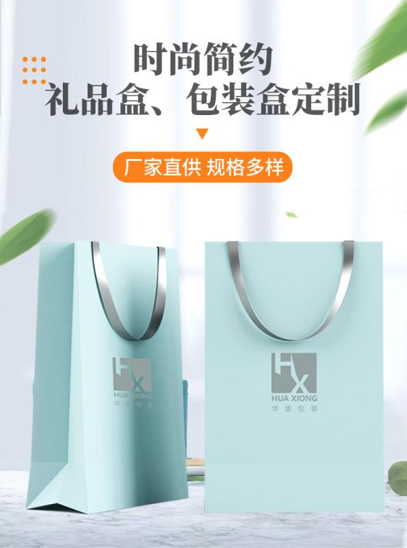 定制包装袋,定制纸袋,外卖纸袋,包装纸袋