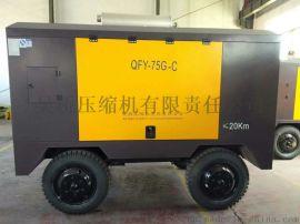 河北省吴桥压缩机有限公司 螺杆空压机型号齐全