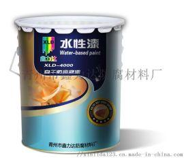 水性工業塗料XLD-4000自幹防腐底漆