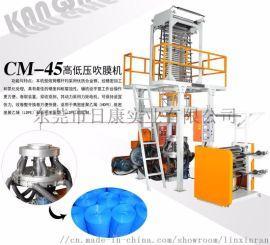 供应广东高低压吹膜机制作超市袋  制袋机 塑料设备