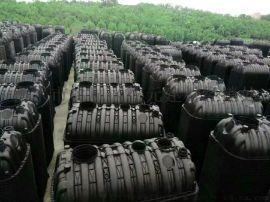 旱厕改造污水处理化粪池