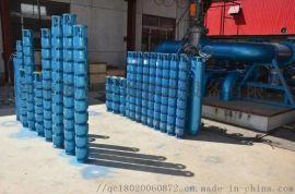 深井泵规格 井用潜水泵价格 潜水泵厂家