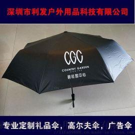 广州礼品伞定制/直杆伞定制/太阳伞制作/直柄伞制作