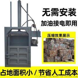 废金属压缩打包机 油漆桶打包机 半自动液压打包机