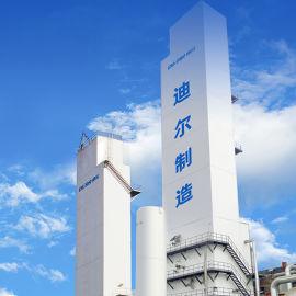 迪尔空分厂家直销空分设备 大型空分设备KDON(Ar)-20000/30000-650节能空分设备