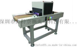 uvled立式流水线固化机 UV胶粘剂固化 量产