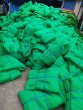 渭南哪里有卖工地盖土网防尘网绿草坪