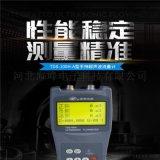 青島市海峯手持式超聲波流量計;國產大牌