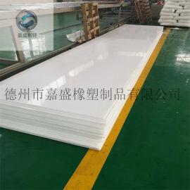 高分子聚乙烯抗静电板 塑料板加工 防静电板材价格