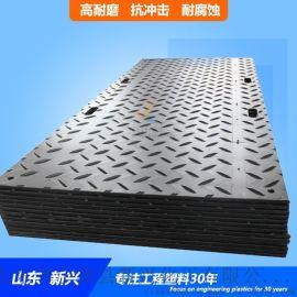 复合材料路基板A防陷复合材料路基板可租赁