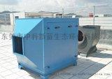 各种有机废气净化 喷漆废气处理 工业活性炭吸附设备