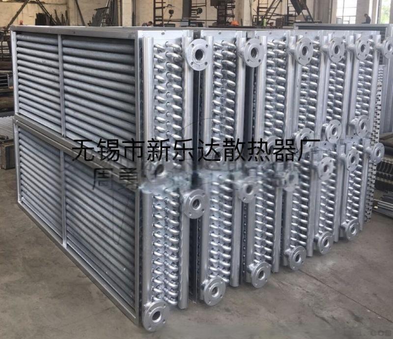 无锡市新乐达--厂家定制SRL铝翅片管式散热器