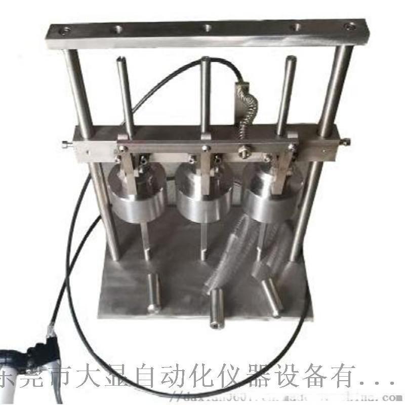 3工位不锈钢高、低温冲击试验装置