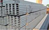 槽鋼廠家直銷,雲南昆明槽鋼價格多少錢一噸?