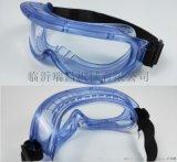 65002护目镜 材质pc 防冲击 防热