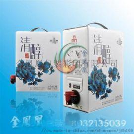 1-500升液體包裝袋25L鋁箔酒袋L金鳳凰包裝