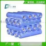 門窗專用包裝膜,PVC熱收縮膜,熱收縮膜廠家