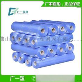 门窗专用包装膜,PVC热收缩膜,热收缩膜厂家