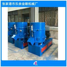 厂家直销塑料混炼团粒机 PP薄膜混炼木塑磨粉机 薄膜造粒机定制