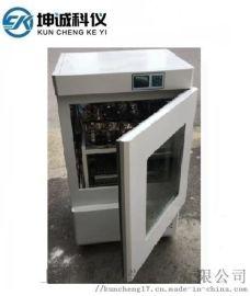 恒温振荡器坤诚HZQ-F160全温振荡培养箱