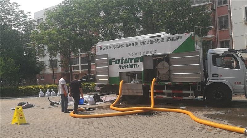 污水粪便净化分离车 多功能压缩环保吸粪车