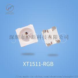 阶新XT1511,5050RGB,DC5V可编辑灯珠灯珠