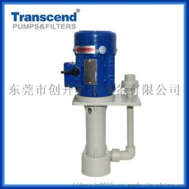 北京PP化工立式泵,东莞创升