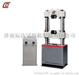 济南辰达300KN微机控制拉力试验机