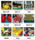 2019河南趣味运动会器材都有哪些新款道具