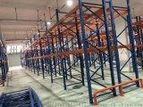 货架厂家|重型仓储货架批发|仓库货架定做