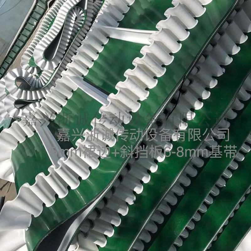 pvc裙边输送带/绿色挡板提升传送带/