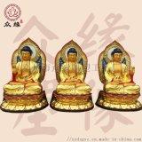 十二药叉菩萨像 药师如来佛像 雕塑鎏金阿难陀神像